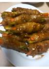 豚肉野菜巻き