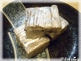 ★おもてなしにも★タチウオの酢〆押し寿司