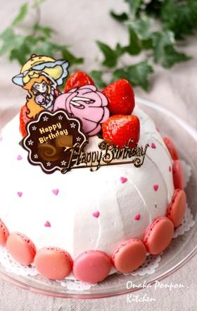 バニラカスタードムースのドームケーキ♡