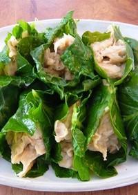 ケールの葉の里芋サラダ巻き