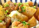 ■こく旨!鶏肉とじゃが芋の味噌バター煮■