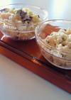 白だし☆2☆おからサラダ簡単5分!2種類