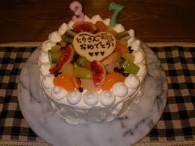 誕生日に☆フルーツケーキ♪