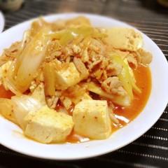ボリュームたっぷり♡豚キムチ豆腐♡