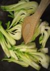 ☆☆青梗菜の茎の切り方