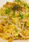 土鍋で♡豚キムチともやしの♡炊き込みご飯