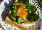 ブロッコリー卵トースト
