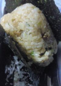 超絶美味!春菊と豚肉の贅沢おむすび