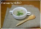 【農家のレシピ】とろとろれんこんスープ