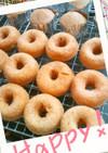 柿の大量消費にも:熟した柿で焼きドーナツ