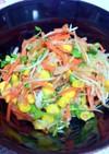 カラフルな切干大根サラダ