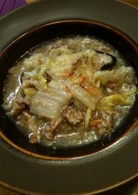 とろうま♡白菜と豚肉の炒め煮☆