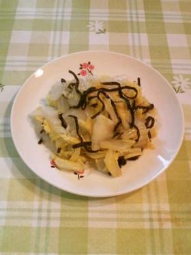 白菜と塩昆布のバター和え