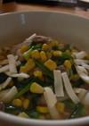 マルちゃん正麺で☆味噌ねぎチーズ