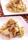 簡単♪生白菜と塩昆布のツナマヨ和風サラダ