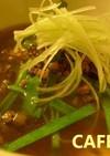 正麺で名古屋名物?台湾ラーメン