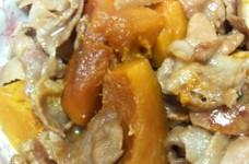 豚バラ肉とカボチャの煮物