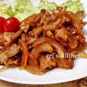 お弁当にも♪豚バラと玉ねぎの照り焼き炒め
