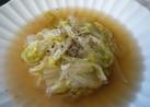 白菜のうまみを味わう シンプルスープ♪