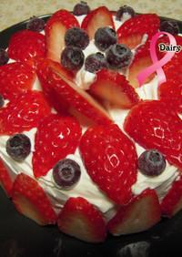 DairyFree豆乳ホイップのケーキ