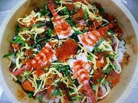 ボイル車海老でちらし寿司