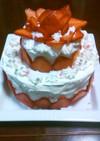 豪華な二段ケーキ♪〜ワンホールで〜