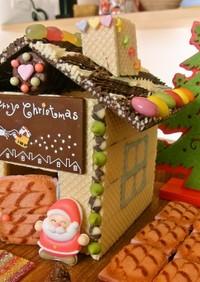 市販のお菓子だけで簡単♪お菓子の家♪