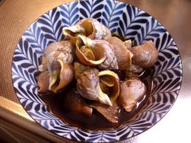桃尻亭 つぶ貝煮