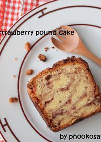 ストロベリーのクランブルパウンドケーキ