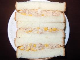ツナとコーンのサンドイッチ