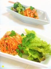 タイ風★人参サラダの写真