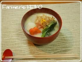 【農家のレシピ】お雑煮(京都・白味噌)