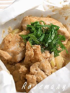レンジで簡単♪ 鶏肉とセロリの包み蒸し た~っぷり♪の胡麻ソース