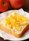 クリームチーズと林檎のトースト