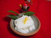 おせち☆柚子大根の写真