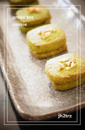 ■抹茶のサクサククッキー■