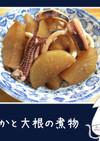 いかと大根の煮物