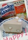 キャラメルマキアートチーズムース