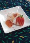 簡単苺のヨーグルトムース風