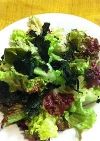 サニーレタスと海苔のサラダ
