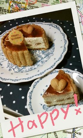 洋梨入りティラミス風誕生日ケーキ