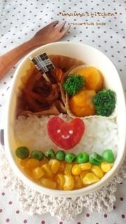 子供のお弁当に☆かぼちゃのチーズボールの写真