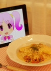 【gdgd】ピクピクと食べたい【痛飯】