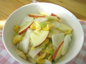 りんご・かぶサラダ