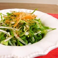 ♥新触感サラダ♥ ~野菜の切り方~