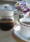 生姜紅茶用の黒糖生姜