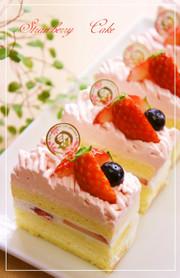 ⁂苺の☆モンブランショートケーキ⁂の写真