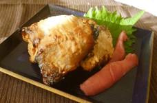 簡単☆自家製粕味噌で西京漬け