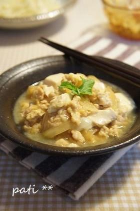 豆腐と鶏ひき肉の卵とじ✿
