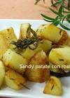 ポテトとローズマリーの炒め物